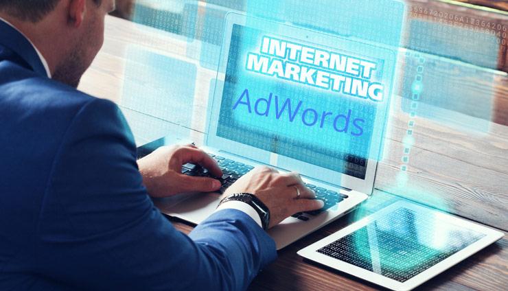 adwords-info